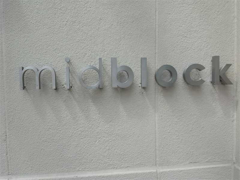 Midblock #708 - 02 - photo